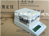 JT-80【含水率水分测量仪】快速污泥水分测定仪