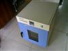 DHP-360 电热恒温培养箱