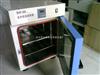 DHP-500 电热恒温培养箱