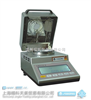 LHS16-ALHS16-A卤素水份仪