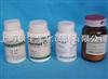 小鼠颗粒酶AELISA试剂盒
