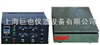 JY-L工频垂直振动试验机