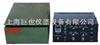 JY-HL工频水平振动试验机