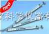 10ul自动进样针/0156011(221-34618)
