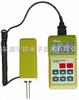 日本SK-100蔬菜水份测定仪 (便携式水分测定仪)