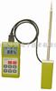 塑料颗粒专用水份测定仪(便携式水分测定仪)