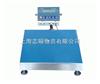 E0822本质安全型防爆台秤 上海英展防爆电子秤/称价格