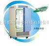 MGC-250光照培养箱