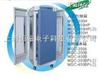 MGC-300A光照培养箱(强光)