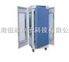 MGC-250P光照培养箱