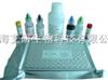 风疹病毒(RV)核酸扩增(PCR)荧光检测试剂盒