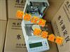 月饼馅料水分测量仪 食品水份测试仪 馅料水分检测仪 JT-80卤素灯水分仪