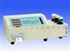 QL-BS3B型微机多元素分析仪