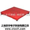 SCS上海电子地磅价格,上海1吨地磅价格