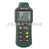 MS5908電路分析儀