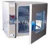 HPX-9082MBE电热恒温培养箱