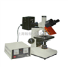 FM-10型     研究型荧光显微镜绘统供应FM-10!Z便宜荧光显微镜!免疫学!细胞学!微生物学!专用荧光显微镜!高档荧光显微镜!