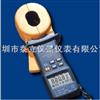 MS2301接地电阻测试仪MS2301