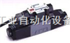 Toyooki(丰兴)双联电磁阀AD-SL231D-710B
