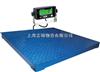 台湾英展上海Excell 小地磅 英展电子秤