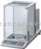 GH-252/202/300/200/120电子分析天平(日本AND)