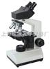 生物显微镜BMM-55系列生物显微镜咨询|生物显微镜价格|生物显微镜型号|生物显微镜维修|生物显微镜批发|上海绘统光学厂