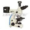 BMM-500研究型透反射生物显微镜上海BMM-500|供应绘统生物显微镜|陕西透反射生物显微镜|北京生物显微镜|大连生物显微镜