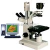 BMM-4500研究型生物显微镜供应上海绘统显微镜|供应BMM-4500|倒置生物显微镜|生物显微镜|宁波生物显微镜|昆山生物显微镜
