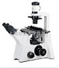 BMM-6000研究型生物显微镜倒置显微镜|北京倒置显微镜|内蒙古倒置显微镜|黑龙江倒置生物显微镜|上海绘统厂供应