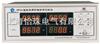 PF56數字功率測試儀