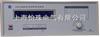 PS93數字三相功率測試儀