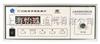 PC9D數字微歐姆計