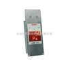 CPE300嵌入式微压差变送器