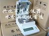 JT-60污水处理水分测定仪 污泥快速水份测定仪 污泥水分仪