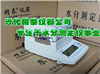 JT-60污泥含水率测定仪 污泥含固量测定仪 污泥含固率仪