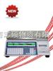 BCS-100BE上海数衡电子条码秤价格