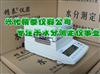 污泥浓度测定仪价格 污泥浓度检测仪厂家 JT-60卤素快速水分仪