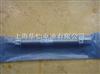 SMC 全新原装正品气缸 CDJ2D16-100-B