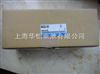 SMC 全新原装正品MXS12-100