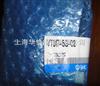 SMC 全新原装正品 VT317-5G-02