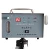 FC-1A型单气路粉尘采样仪(SP00006714)