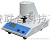 TA-WS白度测量仪 台式白度测量仪 便携式白度计