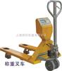 上海叉车秤、不锈钢电子叉车秤、3吨电子叉车称