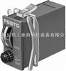 德国费斯托FESTO电磁阀-上海销售