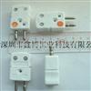 NHX-N-M|NHX-N-M热电偶插头,omega NHX-N-M陶瓷热电偶插头