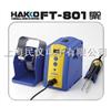 FT-801電熱剝線鉗