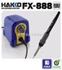 FX-888无铅焊台