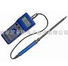 FD-D2纺织原料水份测定仪(便携式水分测定仪)