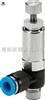 LR-1/4-QS-6FESTO快插式减压阀