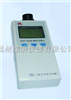 WZS-1000B型便攜式濁度計